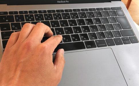 macbookproと左手