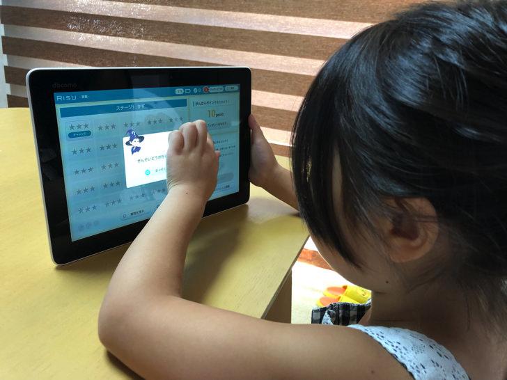 risu算数のタブレットを操る子ども