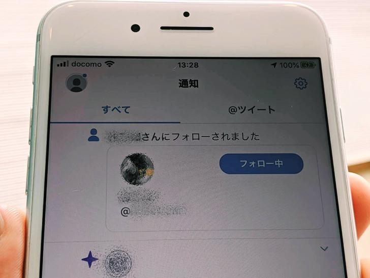 iPhone版Twitterで相互フォローの確認
