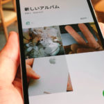 LINEのアルバム(Android)