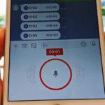 iPhone版LINEでボイスメッセージ録音を表示