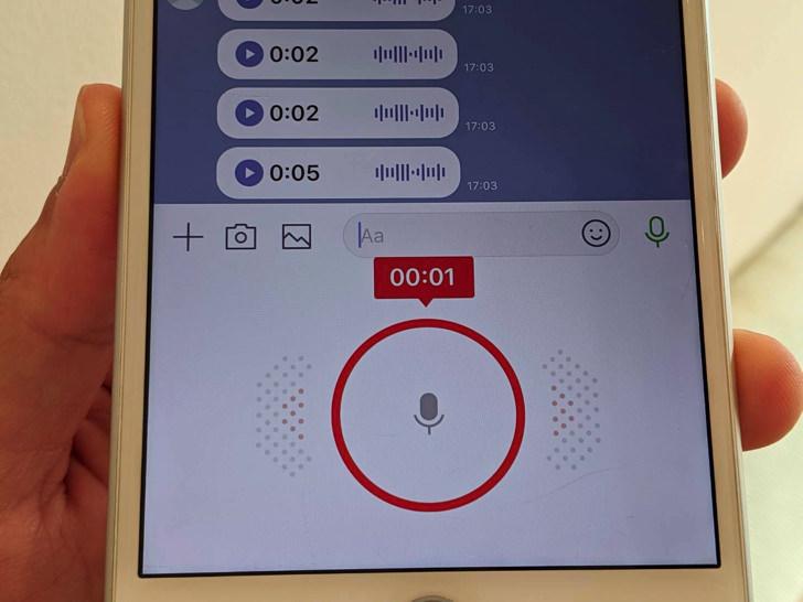 ボイスメッセージを録音