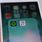 Spotify・ミュージックアプリ