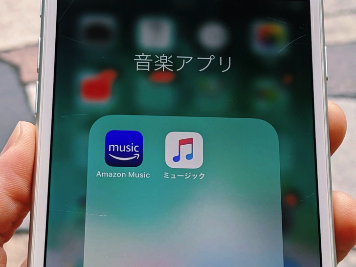 Amazon MusicとApple Music