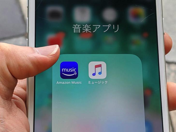 AmazonMusicアプリとミュージックアプリ