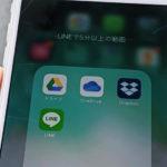 lineアプリとオンラインストレージアプリ