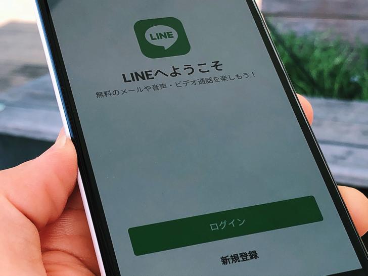 LINEへログインの画面