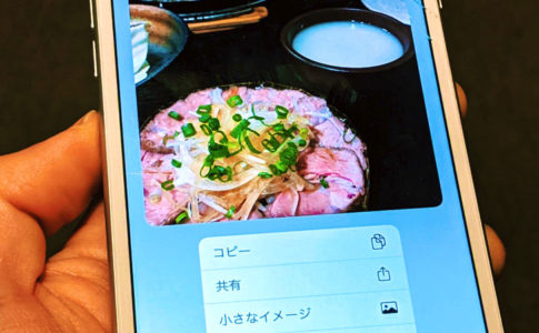 画像保存(iPhone)