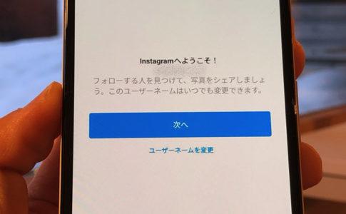 Instagramへようこそ