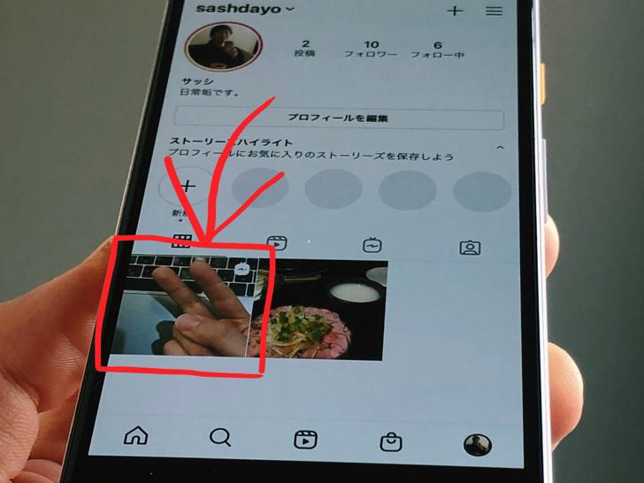 インスタ igtv 表示されない InstagramアプリからIGTVアイコン消える