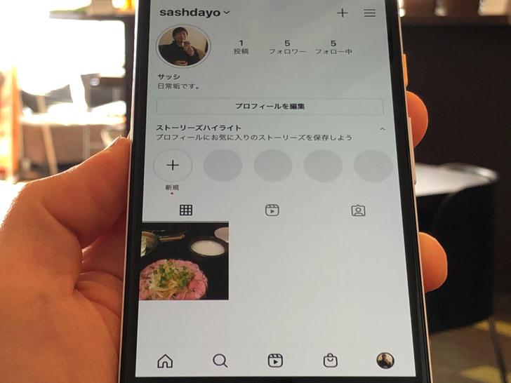 プロフィール画面(Instagram)