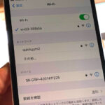 WiFi接続(スマートフォン)