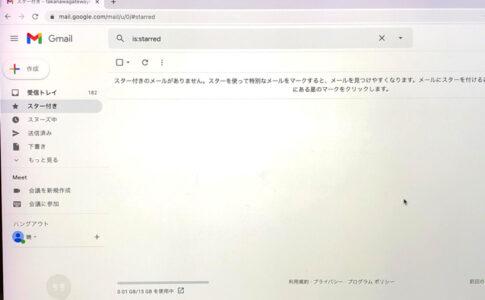 pc版Gmail