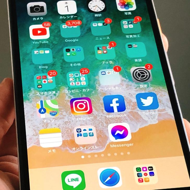 ホーム画面(iPhone)