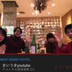 食べ比べYou Tube動画(yumori)