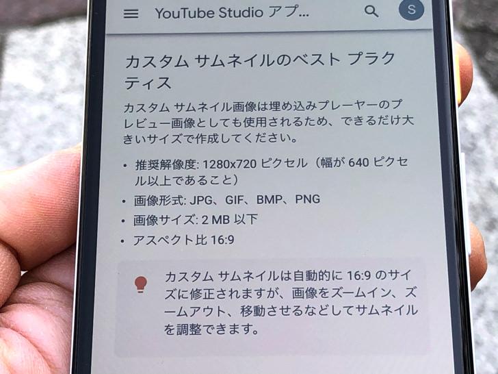 YouTubeStudioアプリヘルプ
