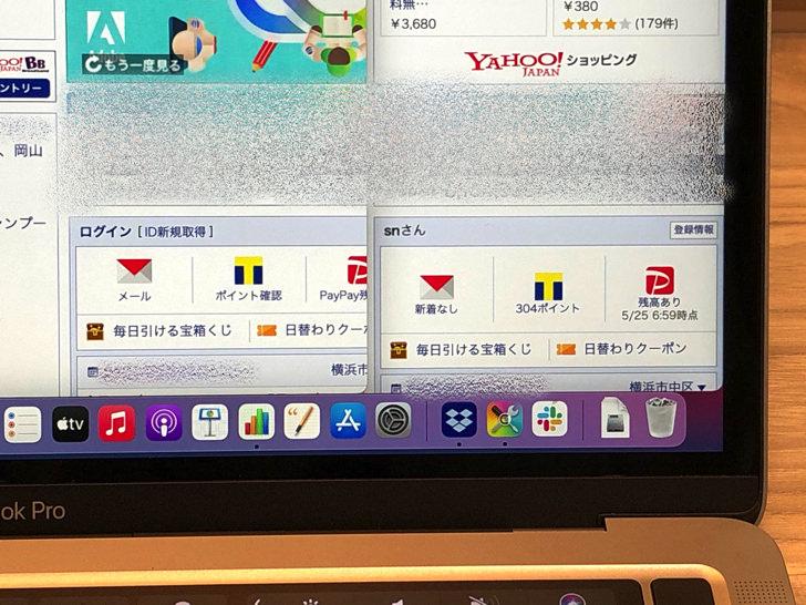 Google ChromeとSafariでYahooアカウント