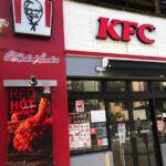 KFC五反田