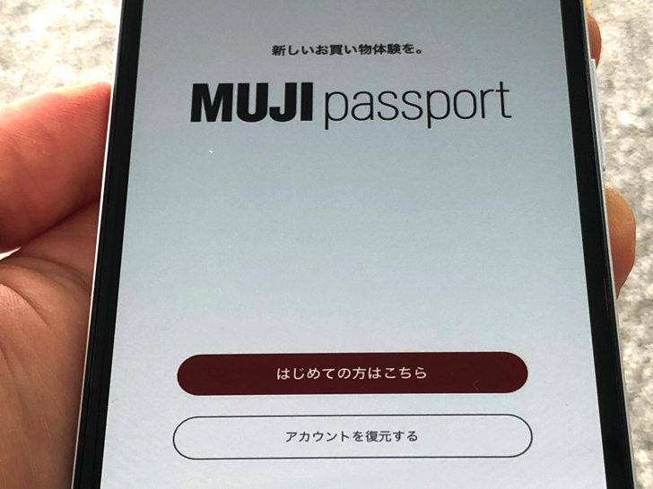 Fuji passport