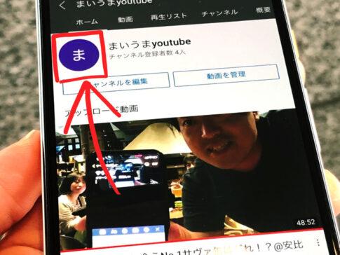 YouTubeチャンネルのアイコン