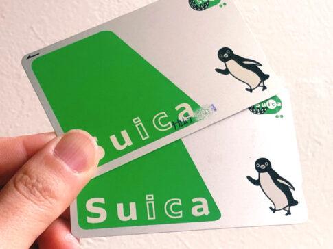記名式Suica・無記名Suica