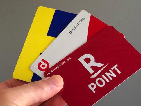tカード、dポイントカード,楽天ポイントカード