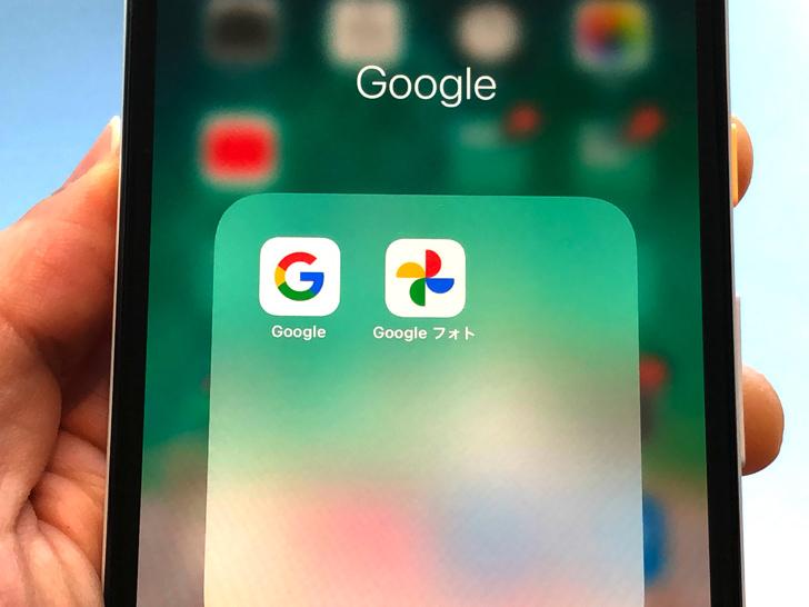 Googleアプリ、Googleフォトアプリ