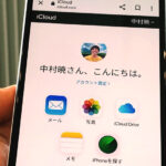 icloud.com(Android)