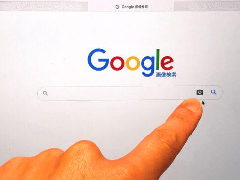 Google画像検索の公式ページのカメラマーク
